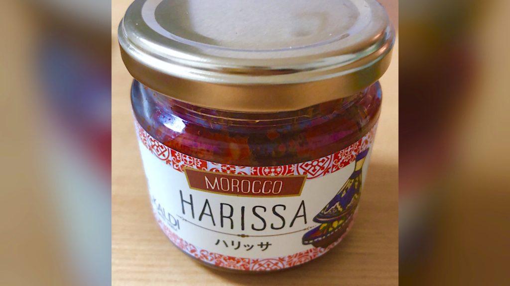 ちょっと変わった旨辛調味料「HARISSA」